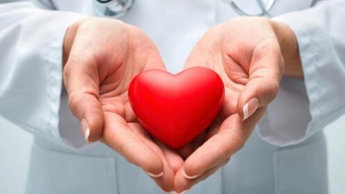 ¡Cuida tu Salud! Programa completo de prevención cardiovascular