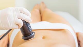 4 tratamientos ultrareductores: vacumterapia, radiofrecuencia, lipoláser y presoterapia